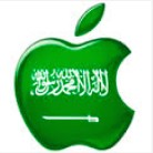 Apple in saudi arabia